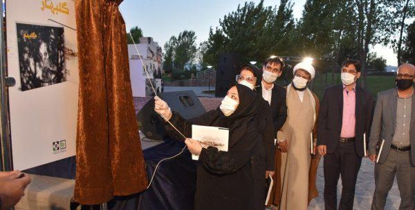 افتتاح جشنواره عکاسی