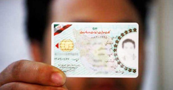 تسریع در تحویل کارت ملی هوشمند تولید داخل