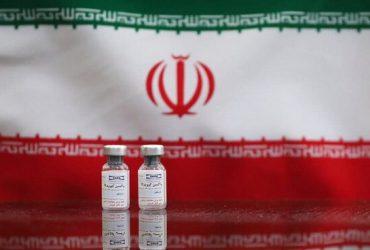 تزریق واکسن ایرانی کرونا به داوطلب چهارم؛ ظهر امروز