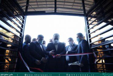 ساختمان تیراژ پارک علم و فناوری خراسان افتتاح شد