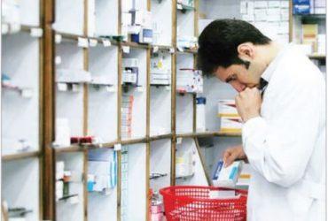 کمبود انسولین، و داروخانه؛ درد مضاعف بیماران در گلبهار