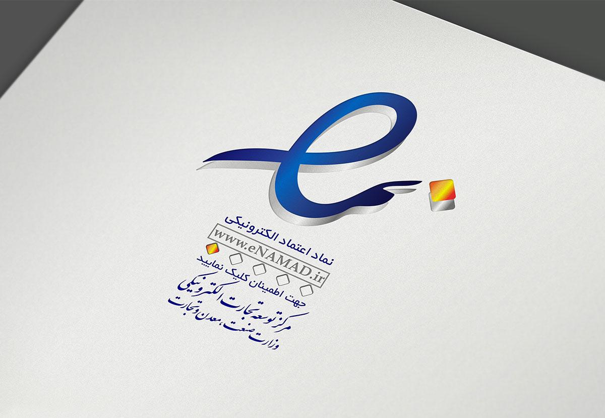 نماد اعتماد الکترونیکی کلام تازه