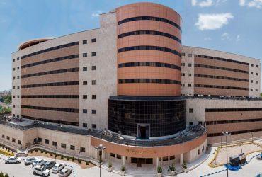 بیمارستان امام رضا (ع)