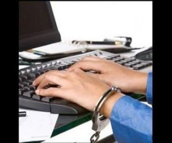 شناسایی عامل برداشت غیرمجاز از حساب بانکی شهروند چنارانی