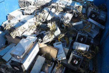 """كشف 170 """"دستگاه استخراج ارز ديجيتال"""" غيرمجاز در چناران"""