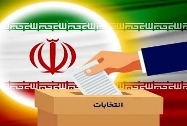 اعلام تعداد شعب اخذ رای شهرستان گلبهار