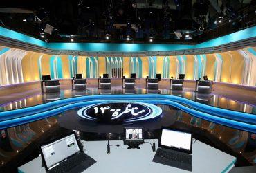 برنامه سومین مناظره انتخاباتی اعلام شد