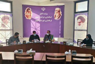 در کارگروه آرد و نان شهرستان گلبهار مصوب شد؛ اجرای طرح برکت و برخورد با نانوایی های متخلف
